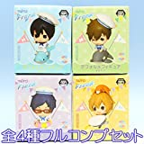 Free! Deformed figure vol.1 TV anime school swimming free goods prize Taito (all four Furukonpu set)