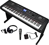 #7: Yamaha DGX660 Bundle with Furniture Stand, Headphones, Microphone and Sustain Pedal