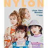 2021年8月号 Little Glee Monster / TAKUYA UVERworld ポスター