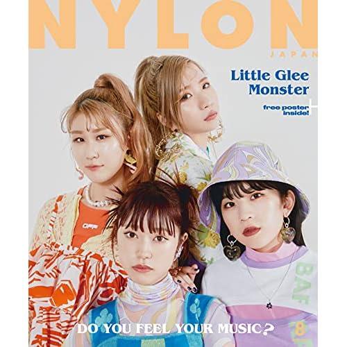 NYLON JAPAN 2021年 8月号 表紙画像