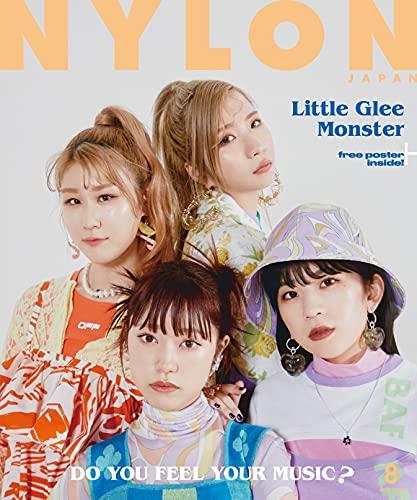 NYLON JAPAN 2021年8月号 画像 A