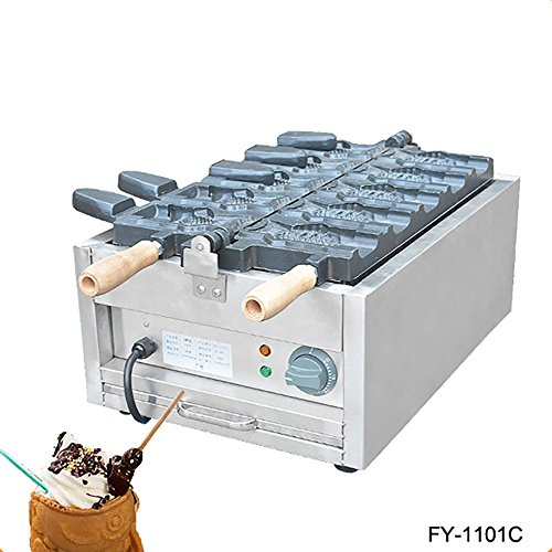 220v ice cream machine - 4