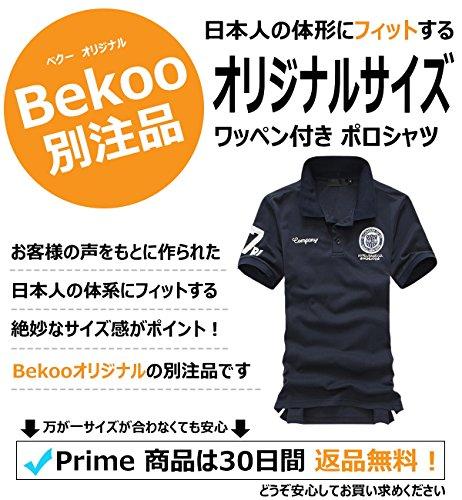(ベクー)Bekoo メンズ ワンポイント ポロシャツ ワッペン 付き シンプル ゴルフウェア