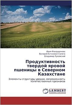 «Produktivnost' Tverdoy Yarovoy Pshenitsy V Severnom Kazakhstane»: MOBI PDF por Fakhrudenova Idiya 978-3659403514