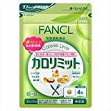 FANCL Calorie Limit Supplement 120tbs 30Days x 2set