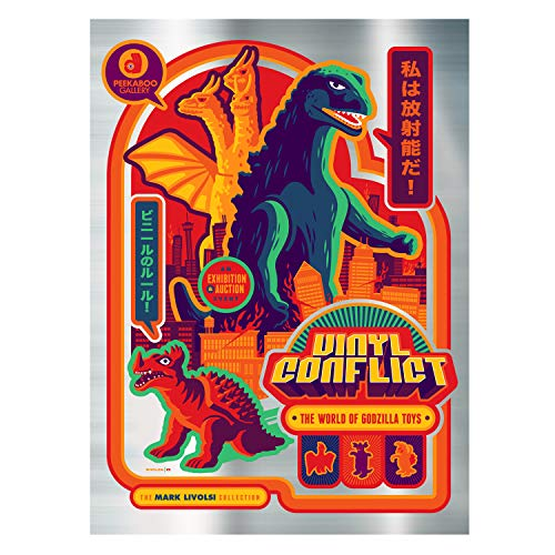 VINYL CONFLICT: The World of Godzilla Toys