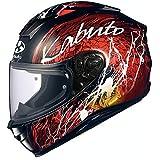 オージーケーカブト(OGK KABUTO)バイクヘルメット フルフェイス AEROBLADE5 DRAGON(ドラゴン) ブラックレッド (サイズ:S) 584375