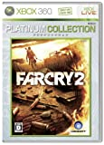 xbox 360 far cry 3 - FarCry 2 (Platinum Collection) [Japan Import]