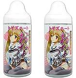 Toysheart 17 Onahole Masturbator & Onatsuyu Juicy Lotion Lubricant_US Seller (2Pcs Onatsuyu Juicy Lotion)