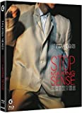 Stop Making Sense - Blu Ray (Restored & LTD Edt Pa [Blu-ray]