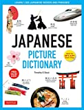 Japanese Picture Dictionary: Learn 1,500 Japanese Words and Phrases [Ideal for JLPT
