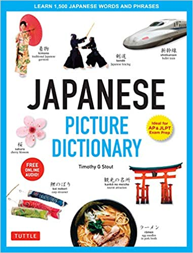 Descargar Japanese Picture Dictionary: Ideal For Jlpt And Ap Exam Prep; Includes Online Audio: Learn 1,500 Japanese Words And Phrases Epub Gratis