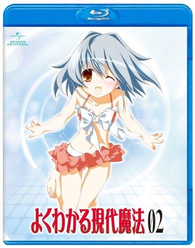 Yoku Wakaru Gendai Maho Vol.2 [Limited Edition] [Blu-ray]