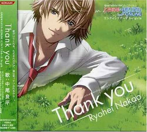 Nakao Ryohei Tokimeki Memorial Online Thank You Amazon Com Music