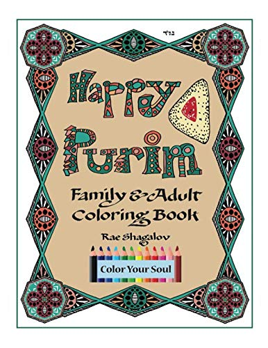 (Happy Purim!: Family and Adult Coloring Book (Color Your)