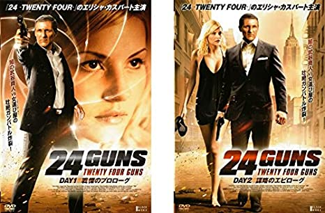 Amazon.co.jp   24GUNS 戦慄のプ...