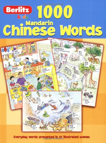 1000 chinese words - 2