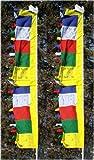 Tibet BUDDHIST Vertical LUNGTA Pole PRAYER FLAG 96″X31″