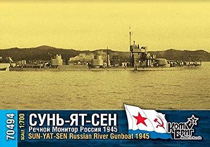 Amazon.com: Combrig – Monitor Sun-Yat-Sen, 1945, kit de ...
