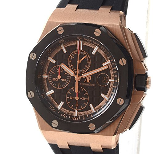 Audemars Piguet AP Royal Oak Offshore Chronograph 44mm Rose Gold Novelty 26401RO.OO.A002CA.02