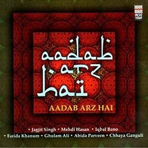 Mehdi hasan iqbal bano farida khanum ghulam ali abida for Iqbal bano ghazals