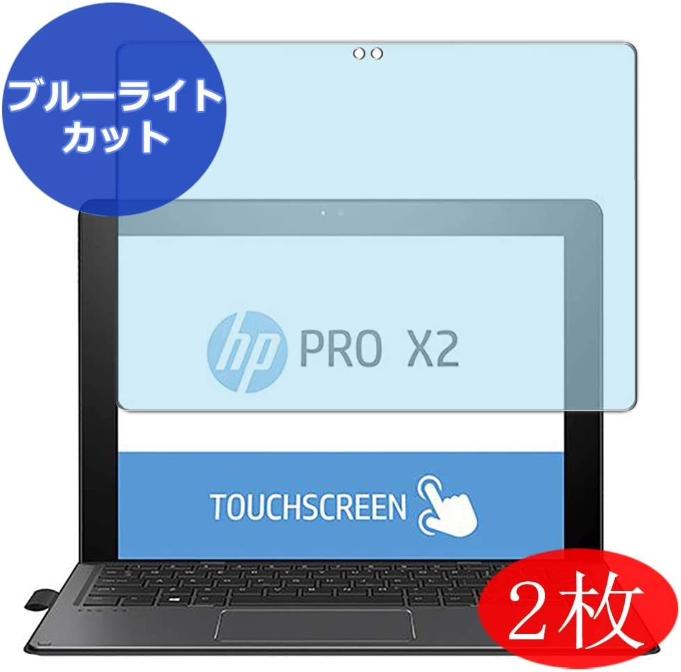 """?2 Pack? Synvy Anti Blue Light Screen Protector for HP Pro x2 612 G2 12"""" Anti Glare Screen Film Protective Protectors [Not Tempered Glass]"""