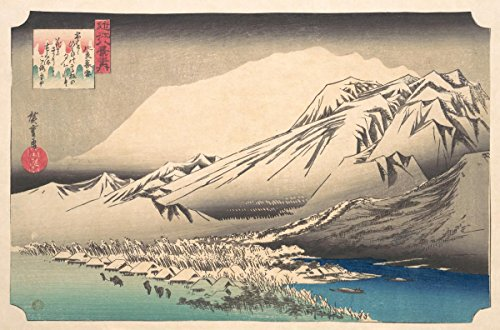 Hiroshige Snow Evening (Historic Fine Art Print | Utagawa Hiroshige | Evening Snow on Hira, Lake Biwa | Japan | Edo Period (1615–1868) | Vintage Wall Art Décor Poster Reproduction | 24in x 16in)