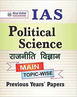 Buy IAS Mains Political Science Topicwise Unsolved Question