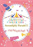 The idolm @ ster Cinderella Girls 5thlive Tour Serendipity Parade .@ Makuhari [Blu-ray]