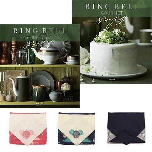 CONCENT【風呂敷包み】リンベル RING BELL カタログギフト ネプチューン&トリトン 風呂敷<ピンク> B005G21K88