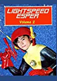 Lightspeed Esper Volume 2 - Japanese Language With English Subtitles - More Amazing Than Godzilla or Ultraman !
