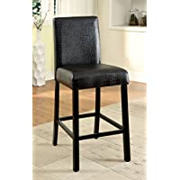 Furniture of America Bahia Contemporary Crocodile Leatherette Pub Chair, Brown, Set of 2