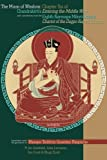 img - for The Moon of Wisdom: Chapter Six of Chandrakirti's Entering the Middle Way with Commentary from the Eighth Karmapa Mikyo Dorje's Kagyu Siddhas book / textbook / text book