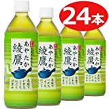 Ayataka PET 500mlX24 this green tea (soft drinks)