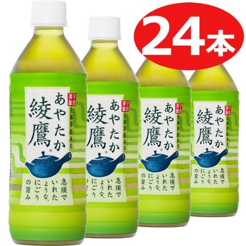 Ayataka PET 500mlX24 this green tea (soft drinks) by Ikore
