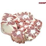 牛テール 1kg カット済み 冷凍牛テール 食卓応援隊 オックステール コリゴムタン