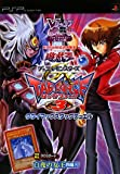 Yu-Gi-Oh Duel Monsters GX TAG FORCE3 Climax Tag Duel (V Jump Books) (2008) ISBN: 4087794776 [Japanese Import]