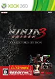 NINJA GAIDEN 3 コレクターズエディション - Xbox360