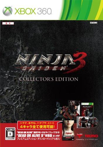Amazon.com: Ninja Gaiden 3 [Limited Edition] [Japan Import ...