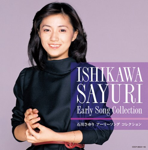 KETTEIBAN ISHIKAWA SAYURI EARLY SONG COLLECTION(1973-1989)(2CD)