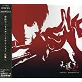天誅紅 オリジナル・サウンドトラック