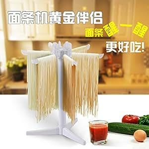 Wake up good helper, household noodle racks, drying rack, pasta machine mix, Tan frame, creative pasta rack