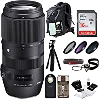 Sigma 100-400mm f/5-6.3 DG OS HSM Contemporary Lens for CANON EF (729954) w/ Deluxe Travel Bundle Kit