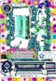Data Carddass eye win! 4th 04-CP06 [campaign] rare lime glass boots (japan import)