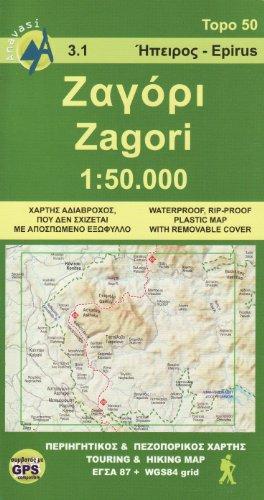 pindus-zagori-region