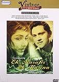 Ek Musafir Ek Hasina (Bollywood Black & White Classics / Joy Mukerji / Sadhana / DVD)