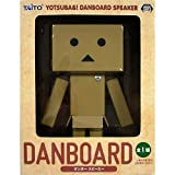 Yotsubato! Dumbo over speakers DANBOARD anime cartoon character goods sound sound amplifier prize Taito (Free Poster bonus)