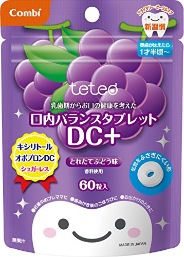 The mouth balance tablet DC + take grape-flavored 60 grain input to have thought the health of your mouth from Combi Teteo deciduous period