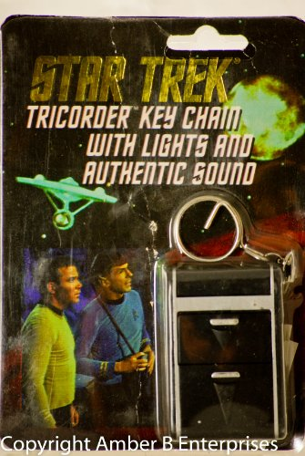 Star Trek Phaser Type Tricorder Keychain