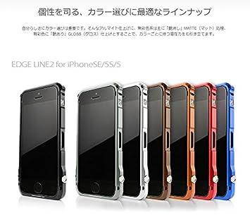 34747d6dc1 Amazon   <alumania正規販売品>【iPhoneSE/5S/5】 EDGE LINE2-BUMPER ...